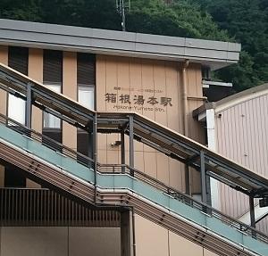 DSC_0405.jpg