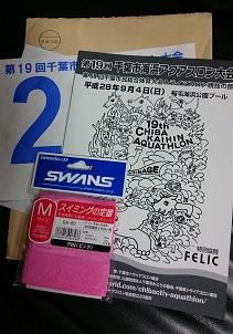 DSC_2809.JPG