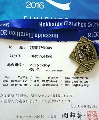 DSC_2851.jpg