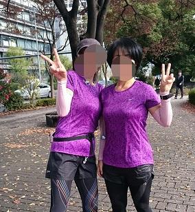 Point Blur_20161201_201533.jpg