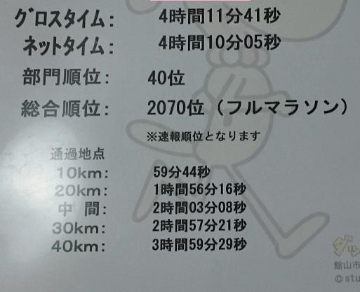 DSC_1061.jpg